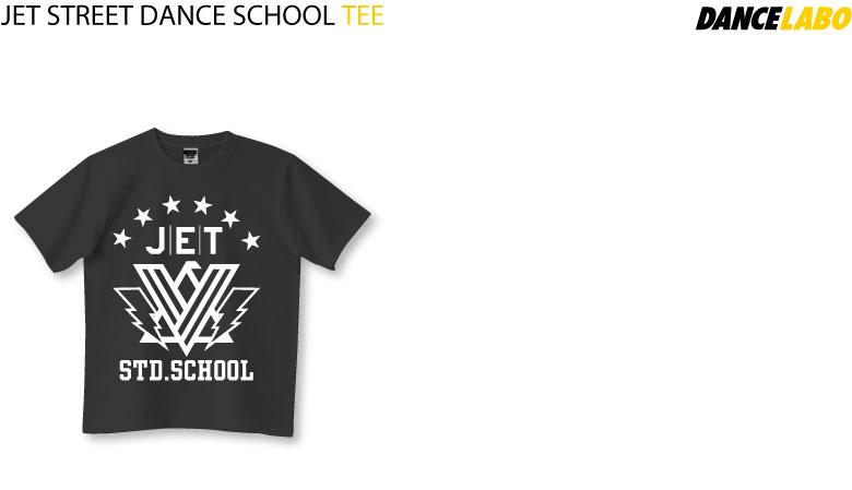 jet_tshirts_160524